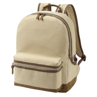 Backpack beige COUNTRY van Halfar