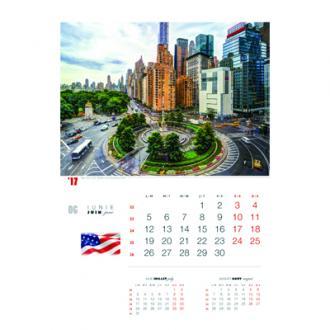 Calendar de perete Orasele lumii